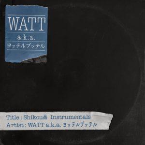 shikou品 instrumentals