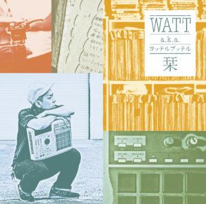 2nd.album 栞