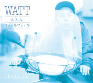 1st.album shikou品