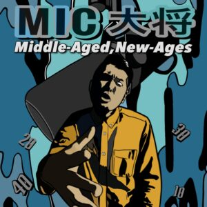 middleaged_newages